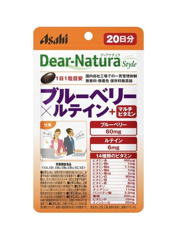 Черника лютеин мультивитамины Dear-Natura Asahi