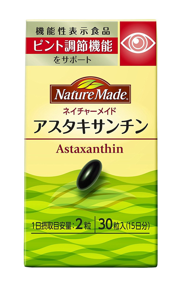 Биодобавка Nature Made Astaxanthin