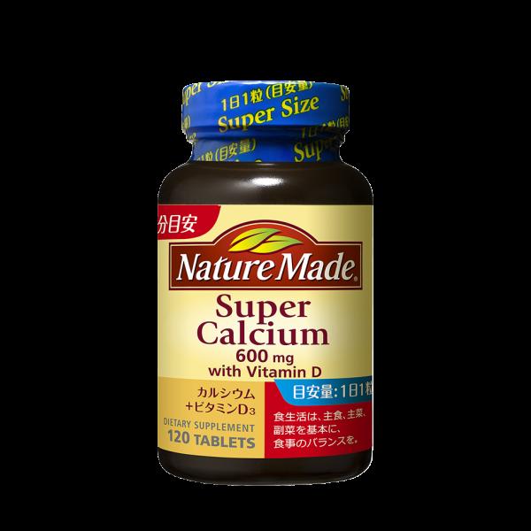 Кальций + витамин D Nature Made Super Calcium на 120 дней