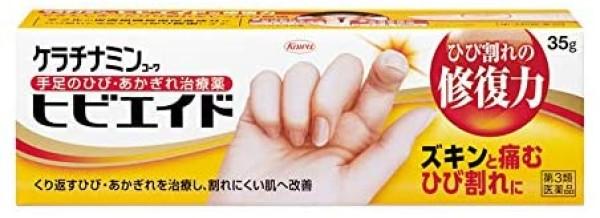 Лечебный крем для рук Muhi Keratinamin HibiEido 35 г