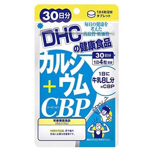 Кальций + протеин DHC Calcium + CBP