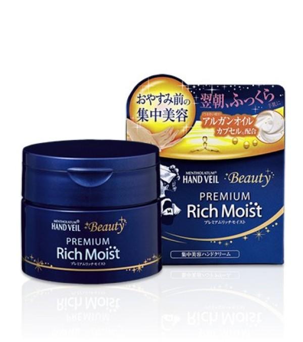 Ультра-питательный крем для рук Mentholatum Beauty Premium с маслом арганы