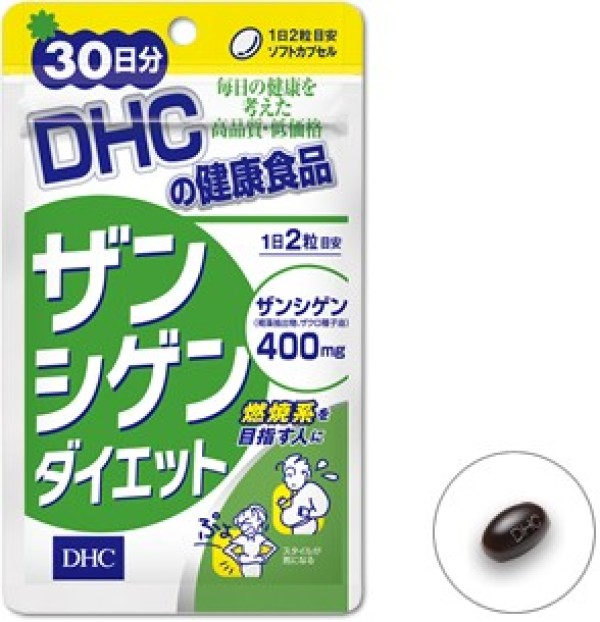 Комплекс DHC Sansigen для снижения веса