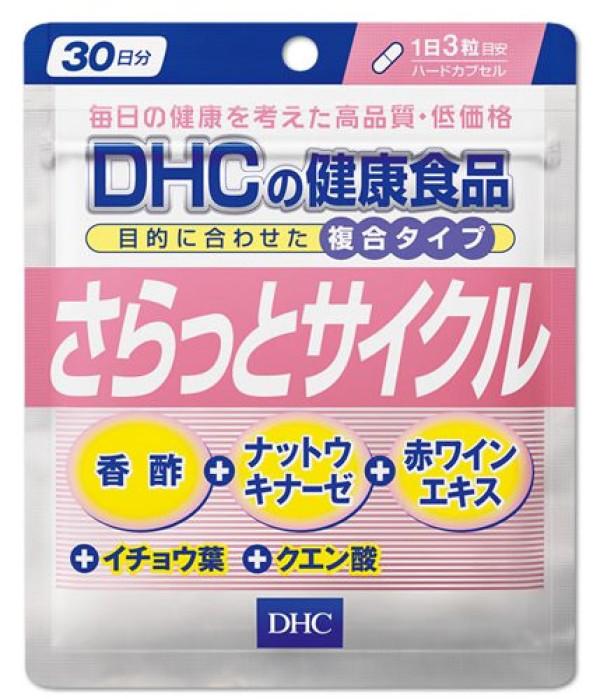 Комплекс DHC для улучшения обмена веществ
