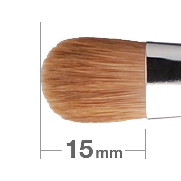 Кисть для теней HAKUHODO Eye Shadow Brush Round & Flat 228