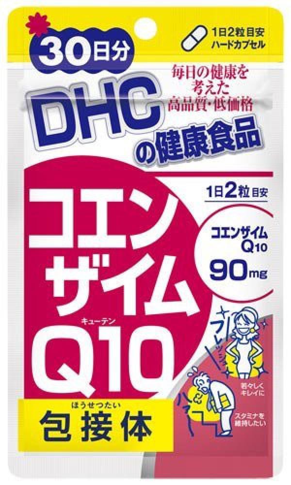 Коэнзим Q10 DHC