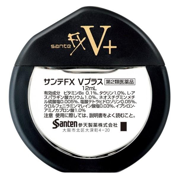 Глазные капли Sante FX+ с витаминами для снятия покраснения и усталости глаз