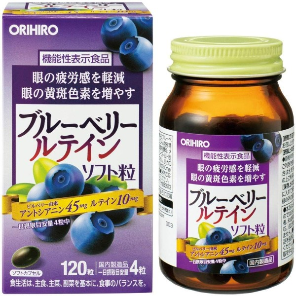 Комплекс для поддержания остроты зрения ORIHIRO Blueberry Soft Lutein