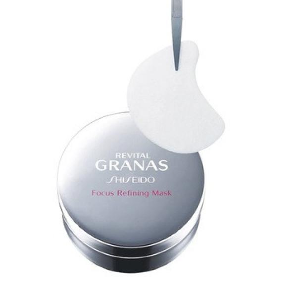 Тонизирующая маска - патчи на тканевой основе Revital Granas Shiseido Focus Refining Mask