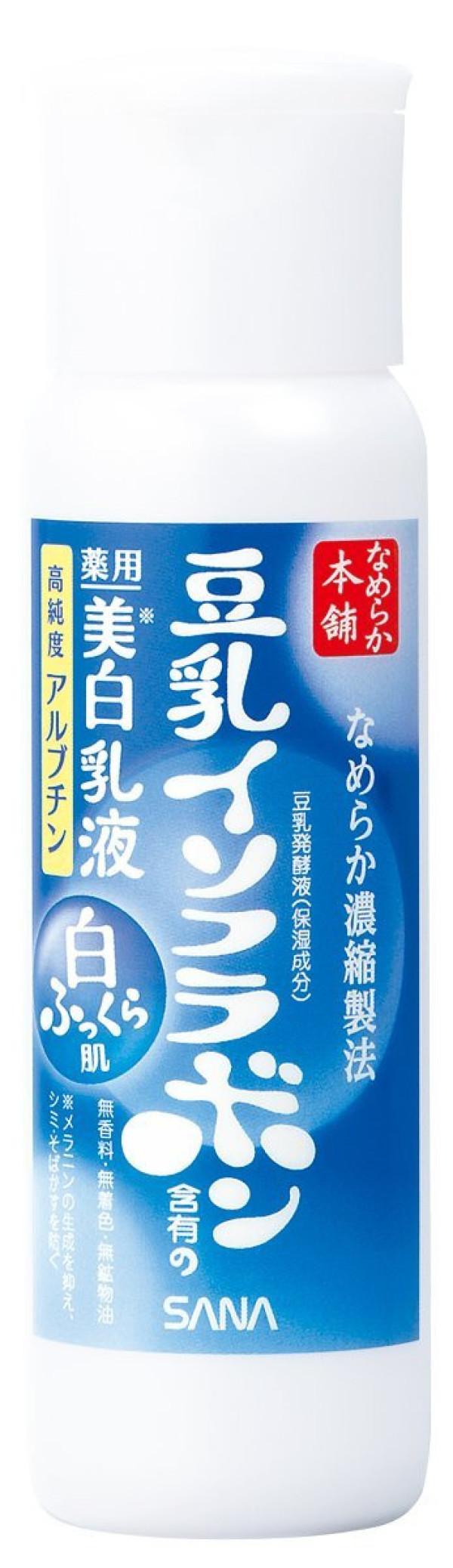Отбеливающая эмульсия Sana Nameraka Honpo Soy Isoflavone Whitening Emulsion