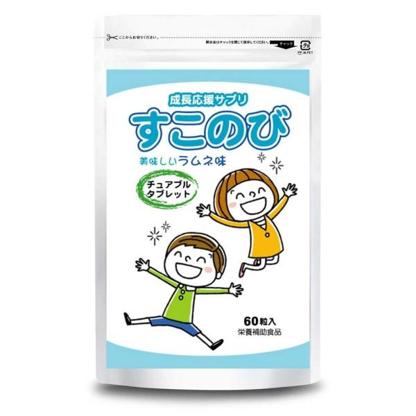 Детский витаминный комплекс для роста Calcium + Vitamin D + B6