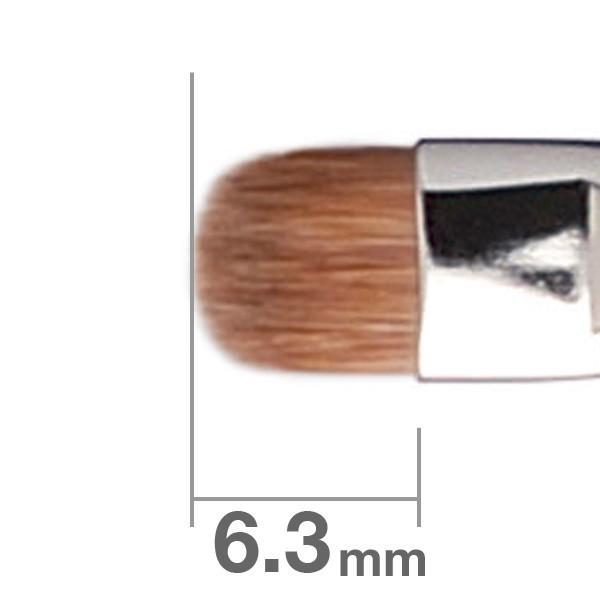 Кисть для теней HAKUHODO Eye Shadow Brush Round & Flat B005
