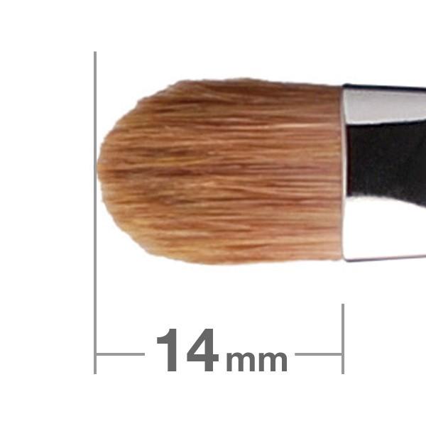 Кисть для теней HAKUHODO Shadow Brush Round & Flat 235 Eye
