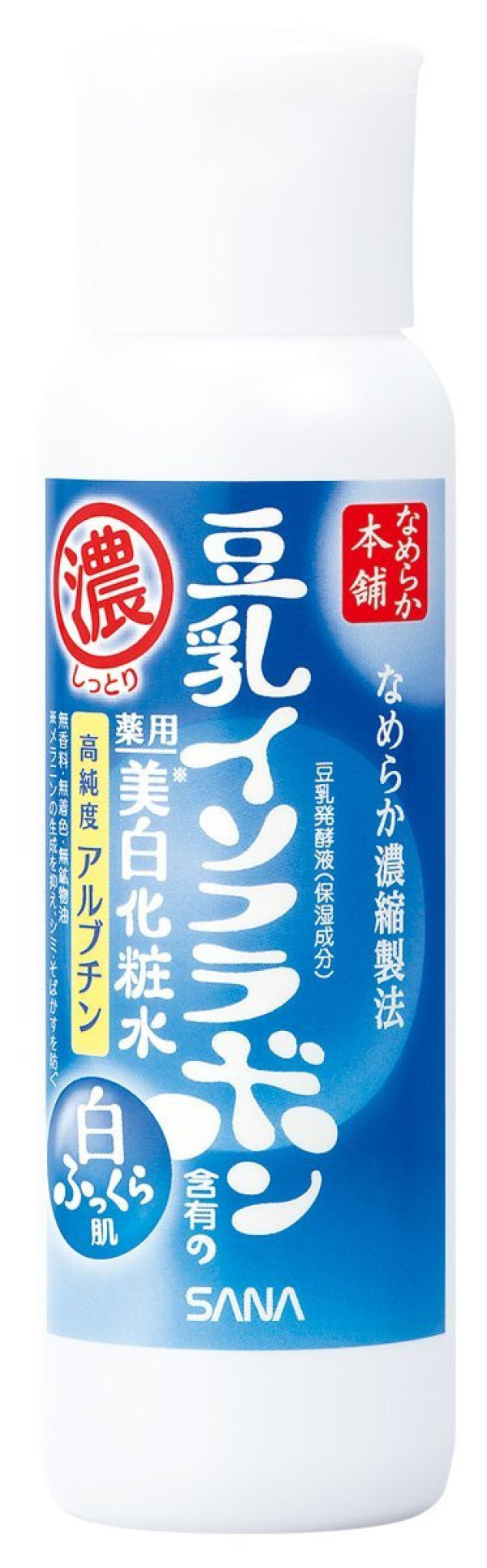 Отбеливающий лосьон Sana Nameraka Honpo Whitening Moisturizing Lotion