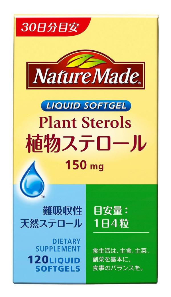 Комплекс для повышения энергии с фитостеролами Nature Made Plant Sterols