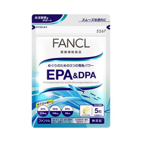 Комплекс омега-3 жирных кислот EPA и DPA Fancl