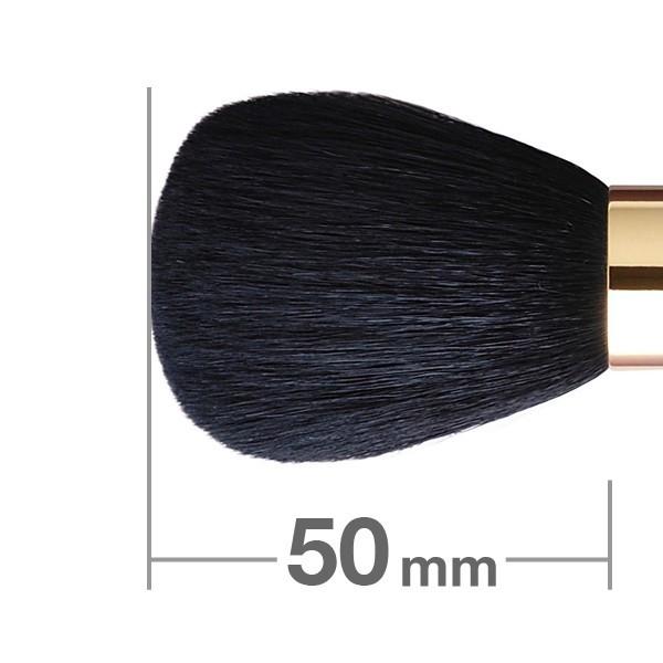 Кисть для пудры HAKUHODO Powder Brush Round S104