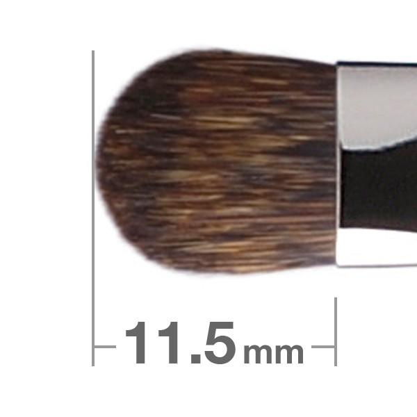 Кисть для теней HAKUHODO Eye Shadow Brush Round & Flat B004
