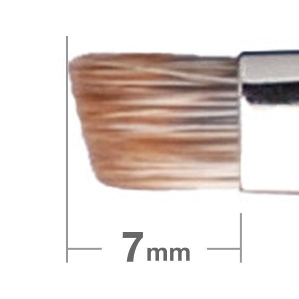 Кисть для бровей HAKUHODO Eyebrow Brush Angled 262