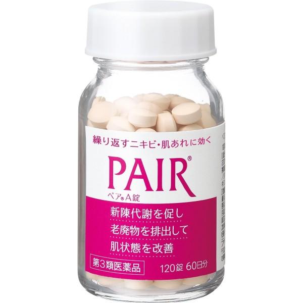 Витаминный комплекс LION PAIR A против акне и кожных воспалений у взрослых на 60 дней