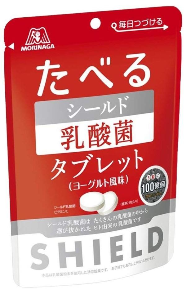 Комплекс кисломолочных бактерий Morinaga Shield