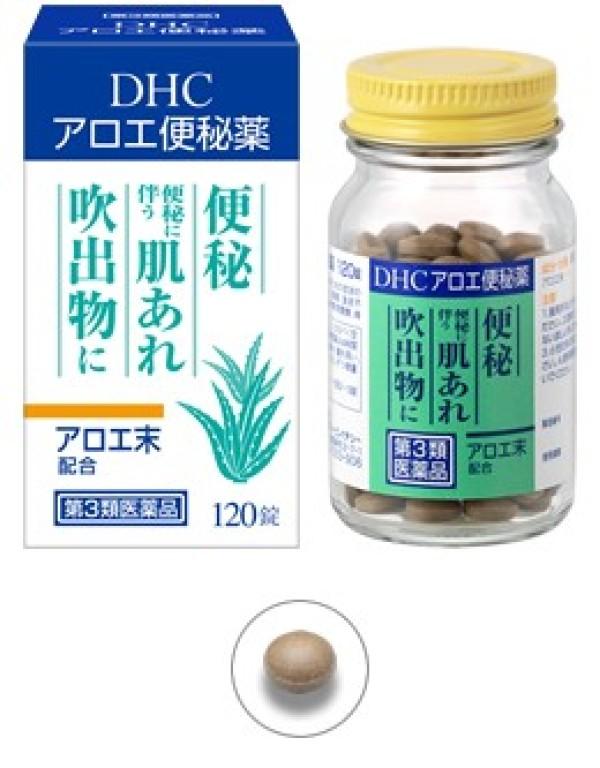 Натуральное слабительное на основе экстракта алое DHC Аloe Laxative