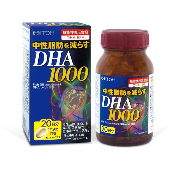 Омега-3 ITOH DHA 1000