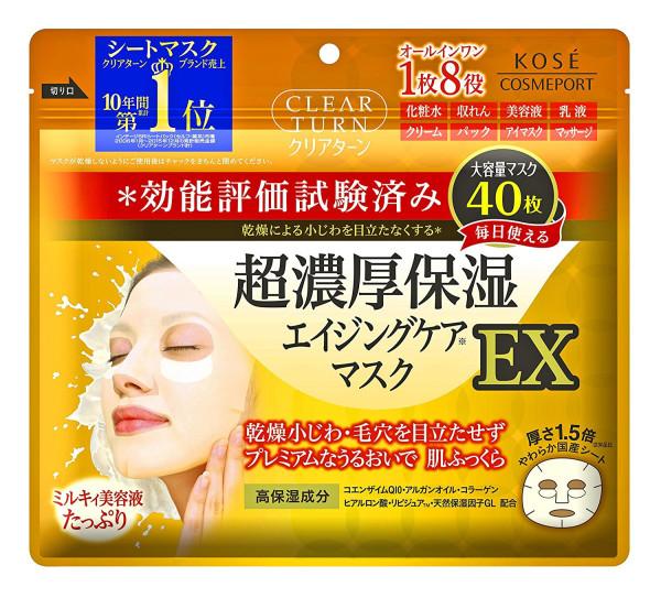 Маска для лица 6 в 1 с рисовым экстрактом Kose Clear Turn Super Rich Moisturizing Mask