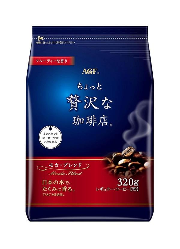 Натуральный молотый кофе AGF Mocha Blend