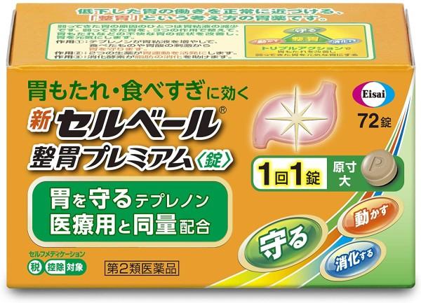 Средство при боли в желудке Eisai New Selbert Stomach Premium Tablets