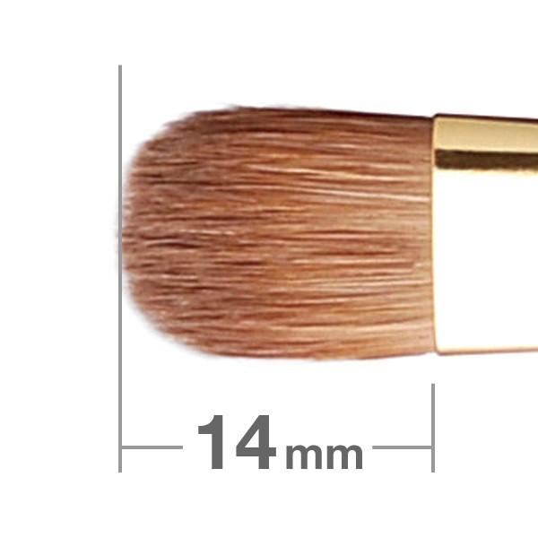Кисть для теней HAKUHODO Eye Shadow Brush Round & Flat S126Bk