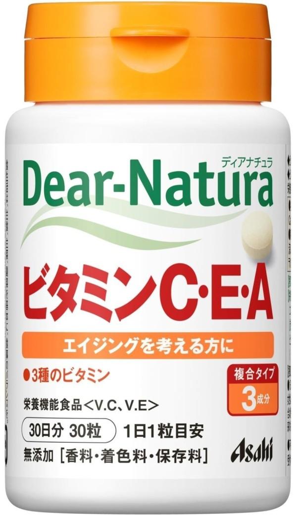 Витамины С Е А Dear-Natura Asahi