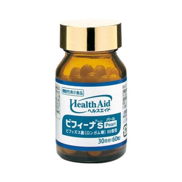 Комплекс Bifidus Longum + Beauty с бифидобактериями для нормализации микрофлоры кишечника
