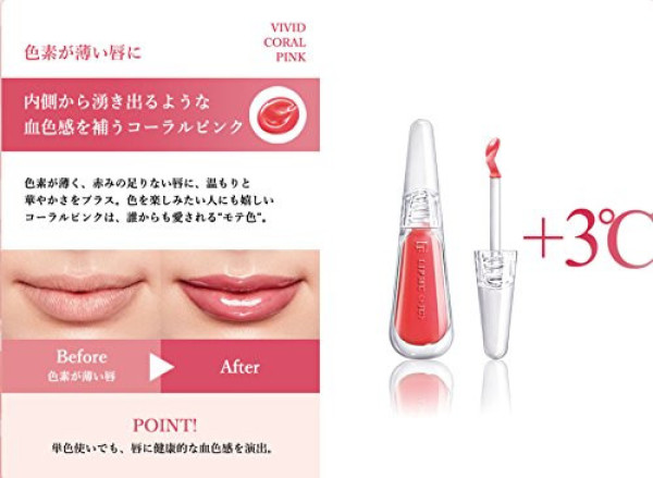 Блеск для губ FLOWFUSHI LIP 38℃ treatment + 3℃ Coral Pink