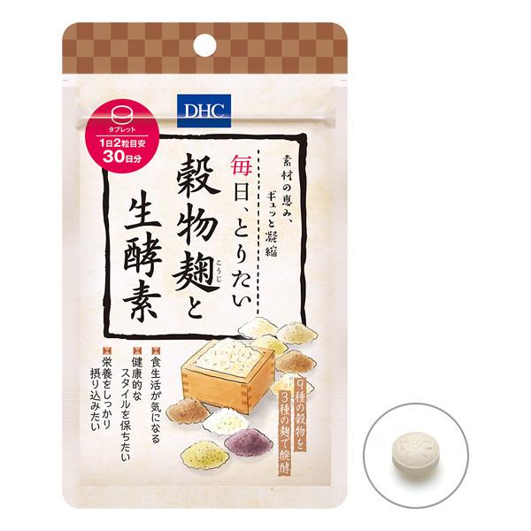 Оздоравливающий комплекс с ферментами DHC Everyday a Cereal Koji