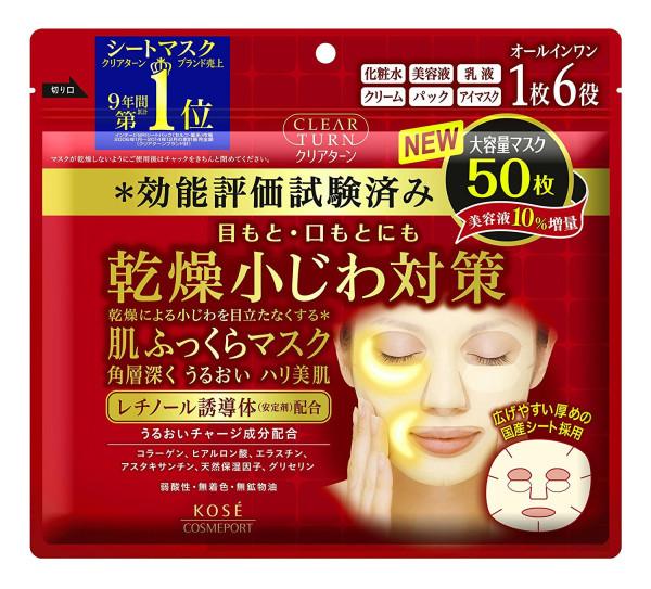 Восстанавливающая маска Kose Clear Turn Skin Fluffy Mask