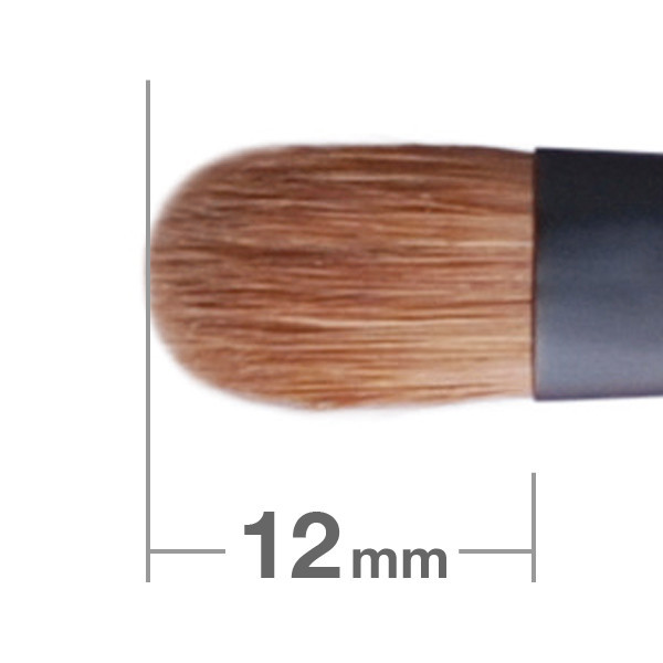 Кисть для теней HAKUHODO Kokutan Eye Shadow Brush WS