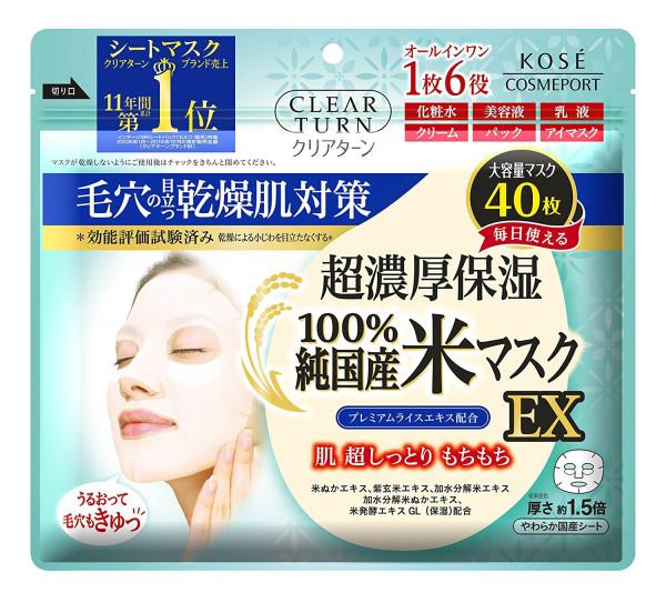 Увлажняющая маска Kose Clear Turn Clear Turn Rice Mask