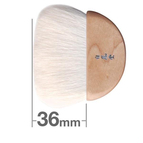 Универсальная кисть HAKUHODO Fan Brush Maple