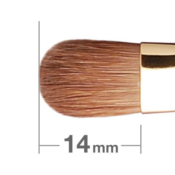 Кисть для теней HAKUHODO Eye Shadow Brush Round & Flat S132Bk