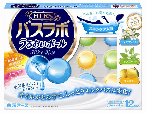 Ароматическое масло в шариках для ванны HERS Silky Blue