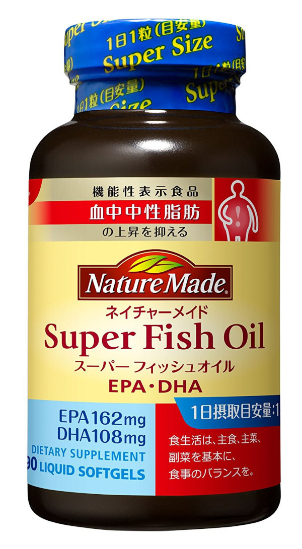 Омега 3 кислоты EPA DHA Nature Made Super Fish Oil