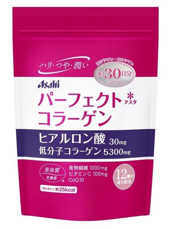 Амино коллаген ASAHI PERFECT COLLAGEN с гиалуроновой кислотой