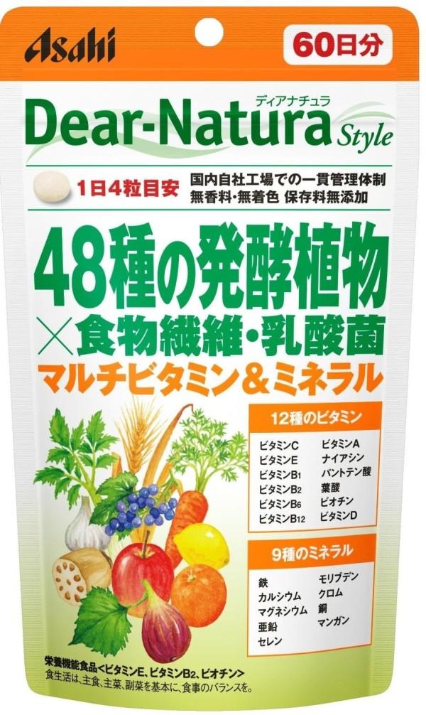 Витамины 48 овощей клетчатка молочнокислые бактерии Dear-Natura Asahi