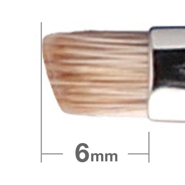 Кисть для бровей HAKUHODO Eyebrow Brush Angled 264