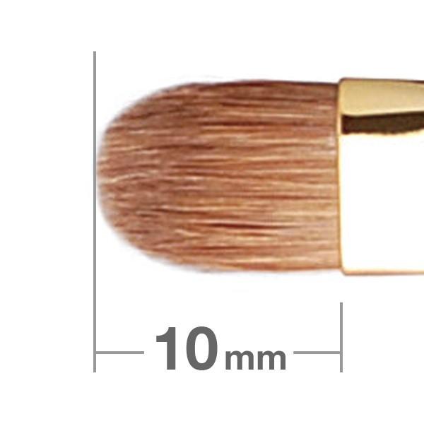 Кисть для теней HAKUHODO Eye Shadow Brush Round & Flat S139Bk