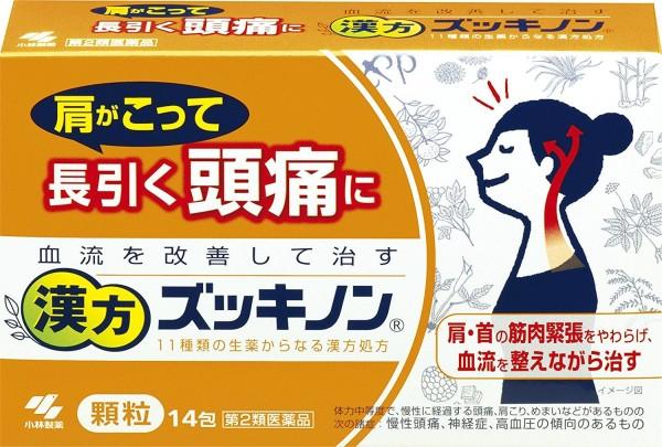 Препарат против головной боли Kobayashi Pharmaceutical Zucchinon