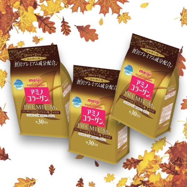 Осенний набор: Амино-коллаген Meiji Premium в мягкой упаковке 3 шт