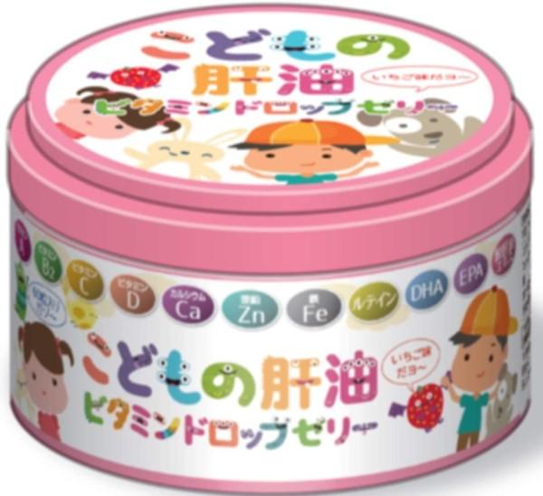 Витаминный комплекс с рыбьим жиром для детей Chuyaku Children Liver Oil Vitamin Drop Jelly