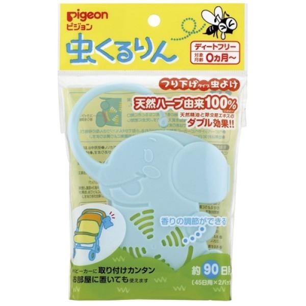 Подвеска для защиты от комаров Pigeon